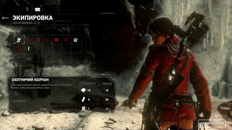 Rise of the Tomb Raider - дурная гробница Глаз Божий 9