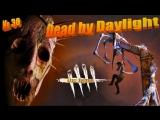 Стрим: Dead by Daylight # 38