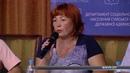 Голови ОТГ Сумщини обговорили систему соціальних послуг в умовах децентралізації