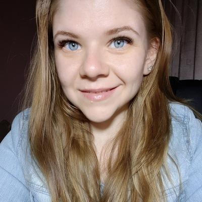 Katrine Golobotovskaya