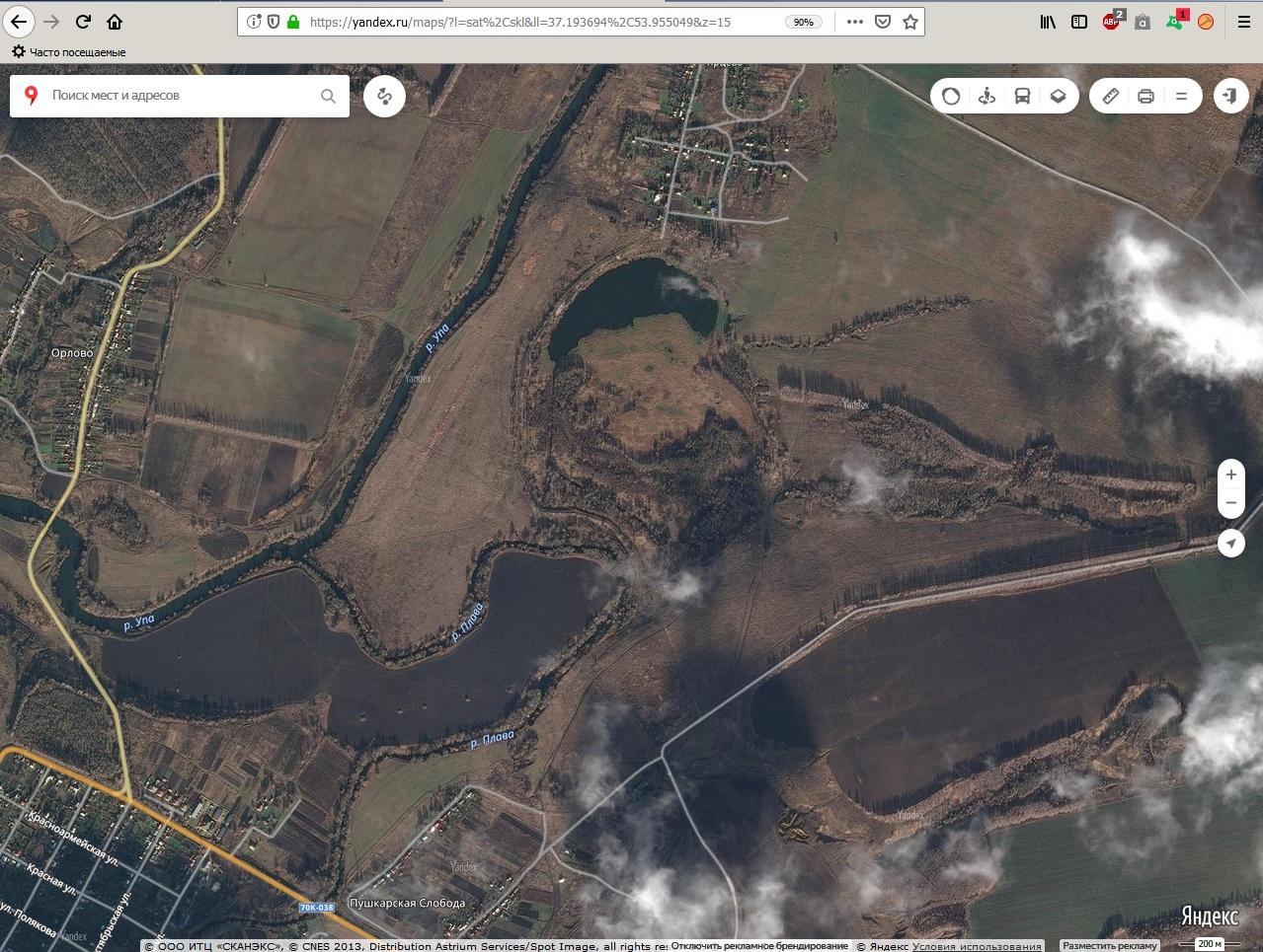 Ядерное водохранилище.