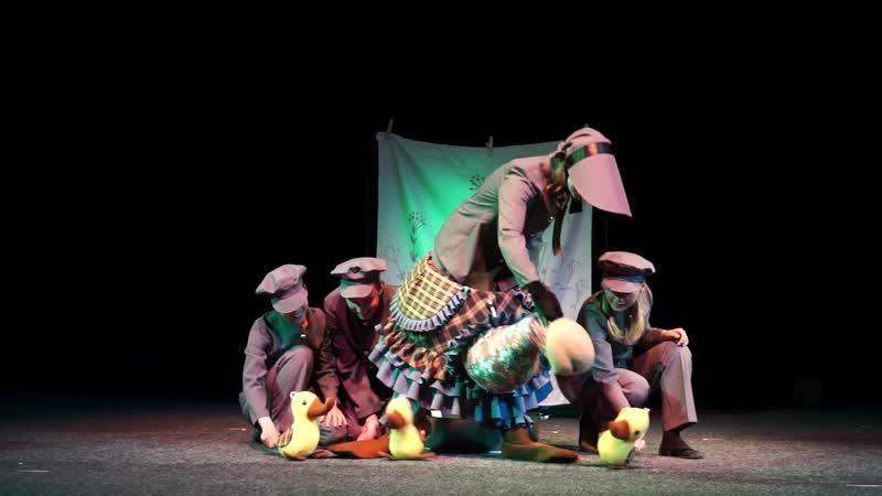 Тюменский театр кукол Гадкий утенок трейлер