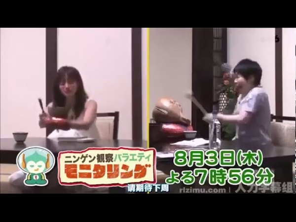 Monitoring モニタリング Yamazaki Kento Arata Mackenyu