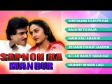 Sapnon Ka Mandir 1991 _ Full Videos Songs Jukebox _ Jeetendra, Jaya Prada, Kader Khan