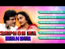 Sapnon Ka Mandir 1991 _ Full Videos Songs Jukebox _ Jeetendra, Jaya Prada, Kader Khan