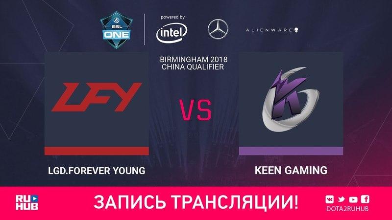 LFY vs Keen Gaming ESL One Birmingham CN qual game 1 Adekvat LighTofHeaveN