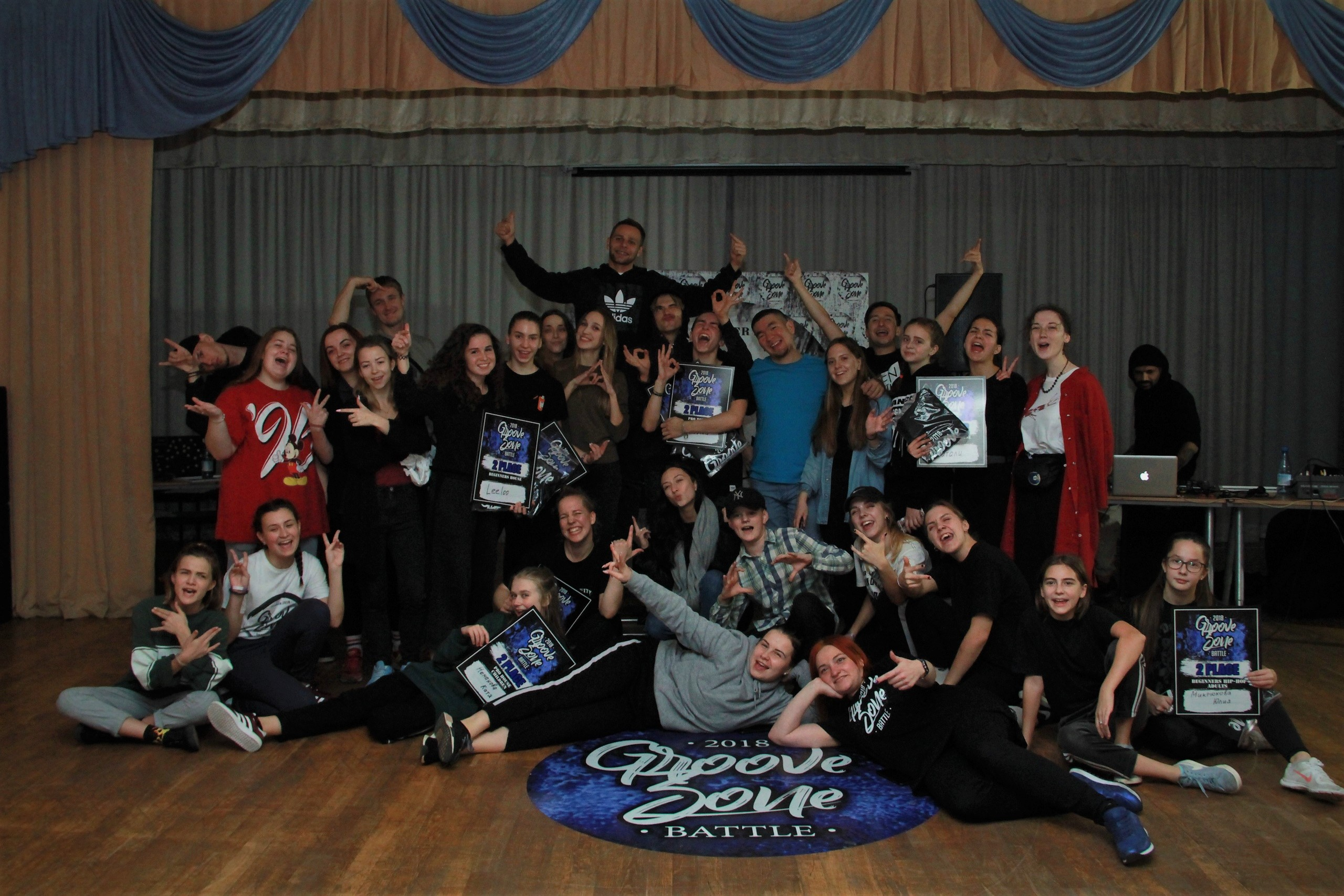 Groove Zone Dance Battle vol.3 2018