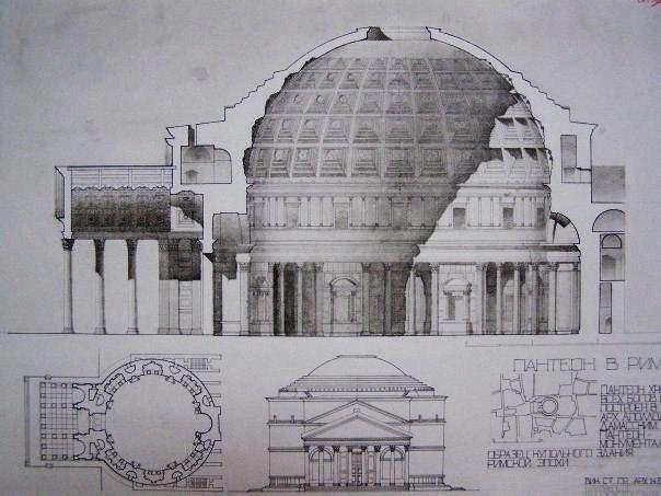 Архитектура (отмывка)