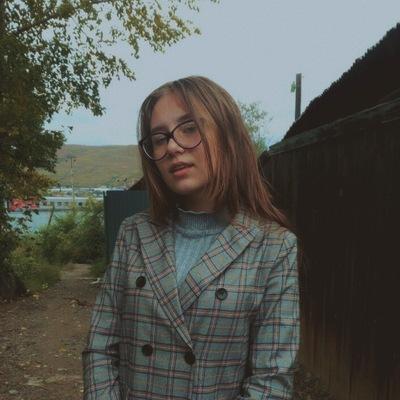 Ксения Калинкина