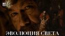 Рембрандт. «Возвращение блудного сына». Эволюция света