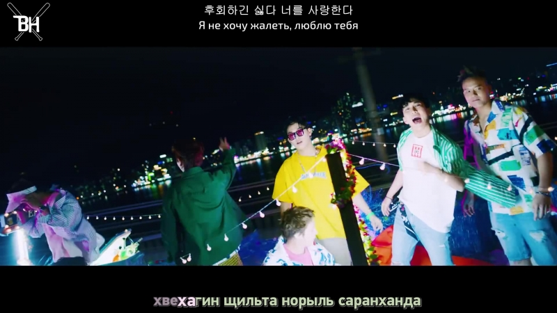 [KARAOKE] BTOB - Can't Live Without You (рус. саб)