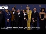 Пресс-конференция с кастом Игры престолов после премии Emmy (русские субтитры)