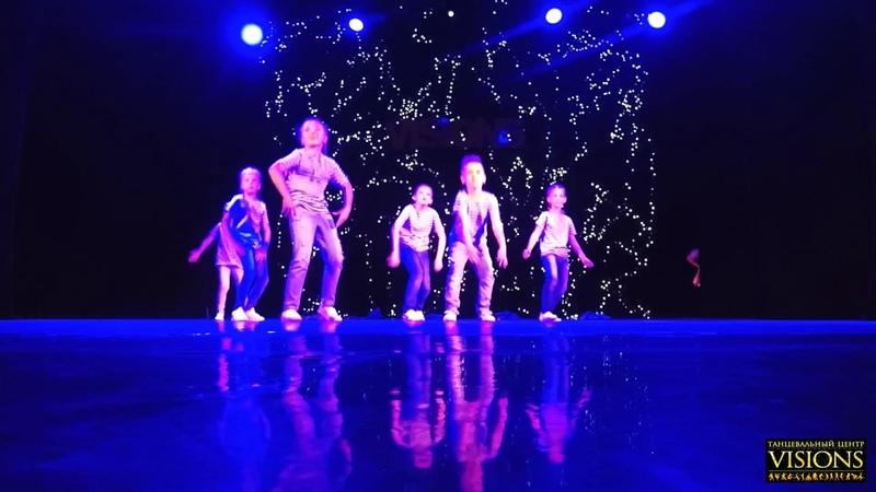 Танцевальный центр Visions - Jazz Funk Kids begginers