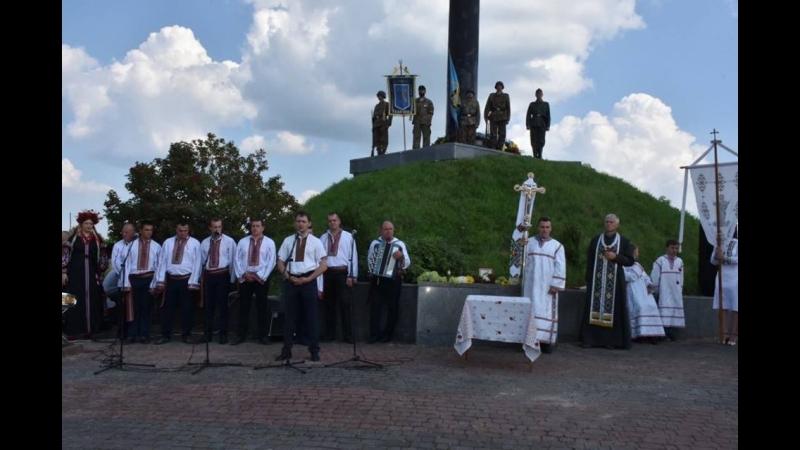 На Львівщині вшанували пам'ять загиблих у «Бродівському оточенні»