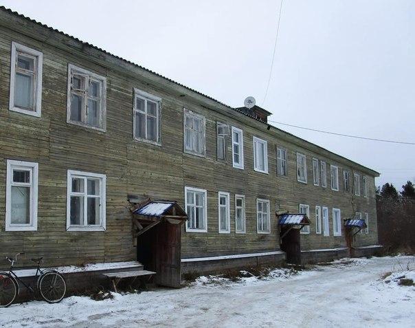 Дома по улице Комсомольской, 10 и переулку Подгорный, 7 будут расселены