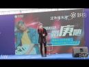 180630 Li Chang Geng @ Nanjing Fan Meetup