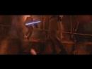 Звездные Войны - Энакин Скайуокер против Оби Вана Кеноби Часть 2 - HD.mp4