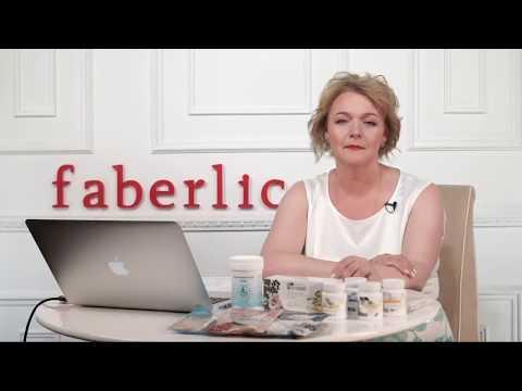 Как скорректировать фигуру с Программой снижения веса от FABERLIC