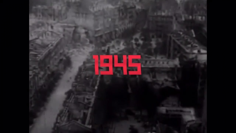 MDee – 1945 (AUEN)
