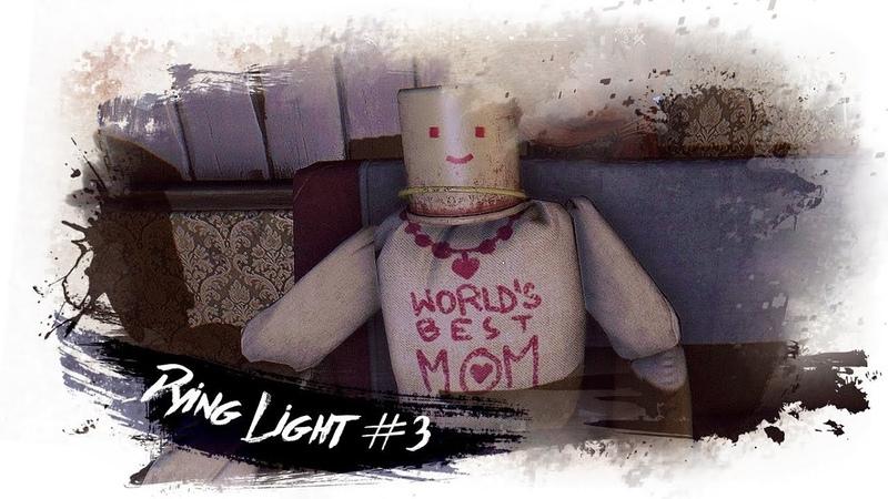 Dying Light 3 - Выжившие (Нет)