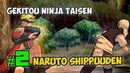 Naruto Shippuuden Gekitou Ninja Taisen Wii - Survival of the Fittest 2