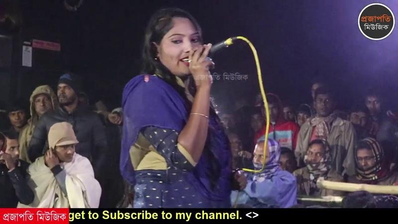 Amar Moner Jalare   Baul Gaan   Mitu Sarkar   Bangla Folk Song   2019   Full HD   Projapoti Music