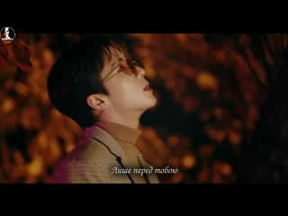 [Bambooua] 라비(RAVI) - Я бачу тебе наскрізь 녹는점 (See-Through) (Feat. Cold Bay)