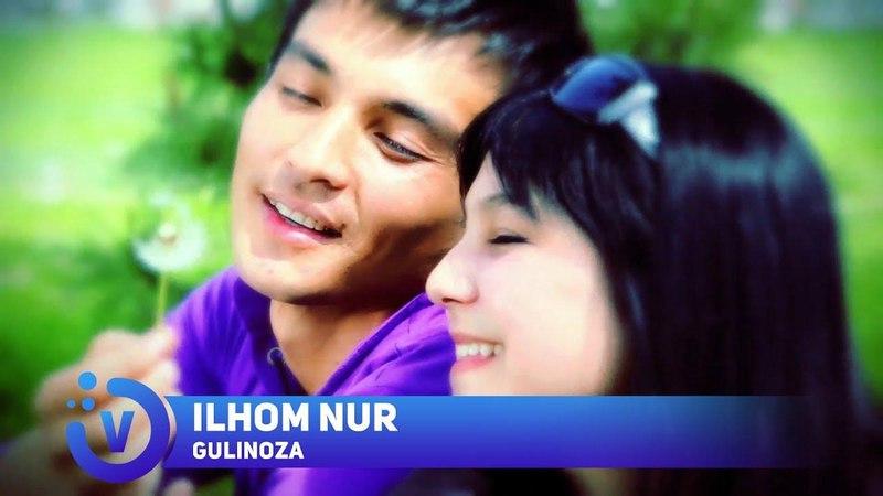 Ilhom Nur - Gulinoza | Илхом Нур - Гулиноза