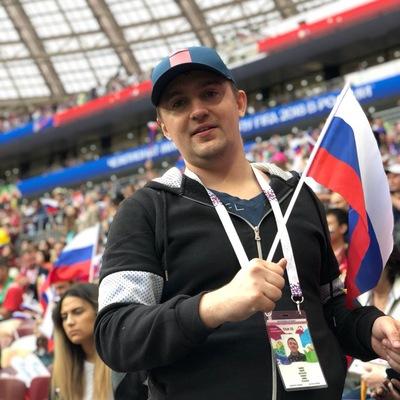 Андрей Башков