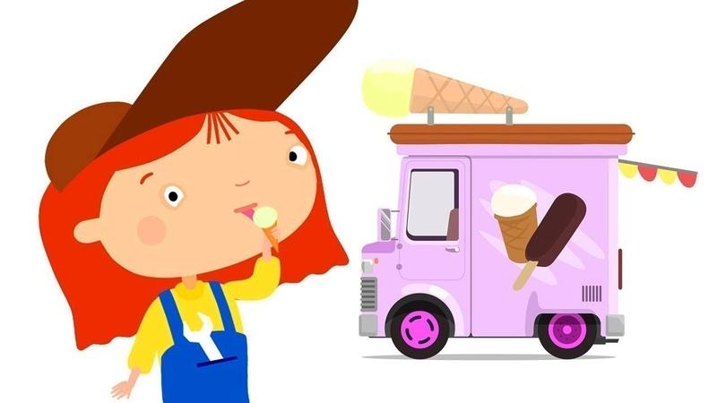 Доктор Маквили и грузовичок с мороженым. Мультфильм на английском языке.