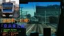 「京浜東北線」前面展望(浜松町-川崎)[字幕]「E233系」[4K]JR Keihin-Tohoku Line[Cab View]2019.05