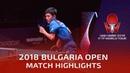 Harimoto Tomokazu vs Vladimir Samsonov   2018 Bulgaria Open Highlights (1/4)