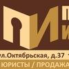Агентство Недвижимости в Новомосковске (Риэлторс