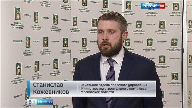 Вести-Москва • Пайщики и дольщики СУ-155 создают рабочую группу