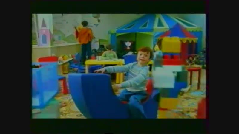 Реклама (ТВЦ, 21.05.2001) (1)