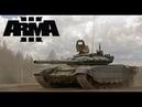 Guide || Стрельба из Т-72 || Arma 3