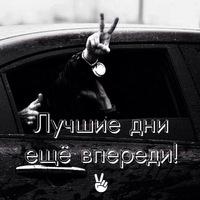 Анкета Равиль Сабиров