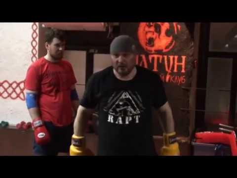 Как правильно бить Удар Почтальона - Уроки Филиппинского бокса panantukan RAPT