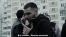МАЦУРА Крим Премьера клипа 2019