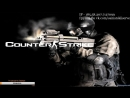 Играем в Counter Strike 1 6 Разносим Паблик