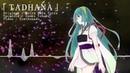 Tadhana by Moira - Vocaloid Tagalog Short over ft. Tohoku Zunko/東北ずん子