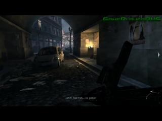 Прохождение Call of Duty- Modern Warfare 3 — Миссия №12- БРАТЬЯ ПО КРОВИ_HD.mp4