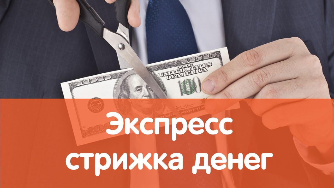 https://pp.userapi.com/c845421/v845421359/67200/GRSUBD7duKY.jpg