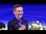 Victory Ceremony Men ISU Worlds Milan 2018 (японское ТВ)