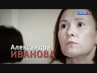 Муж и жена не могут поделить полмиллиарда рублей. Выпуск от 11.02.2019