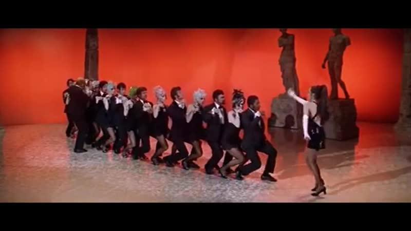 Милая Чарити потрясающая хореография Боба Фосса