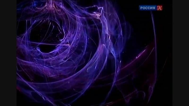 ТАЙНЫ ДУШИ: АРХЕТИП-7. ЛИБИДО. Франц Месмер. Продавец мыльных пузырей.