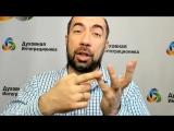 Как начать работать Как заставить себя работать - Константин Довлатов.mp4