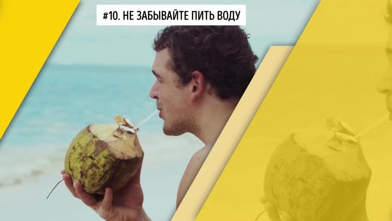 10 Быстрых Советов Для Похудения, Если вы Лентяй