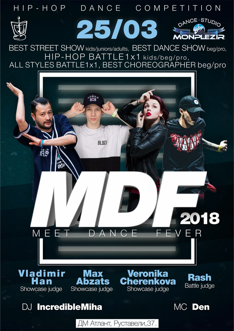 """MDF: Meet Dance Fever"" – 2018"
